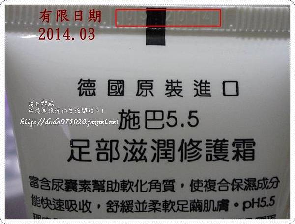 P1040872.JPG