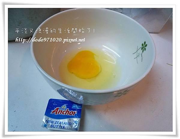 無印良品檸檬蛋糕04.JPG