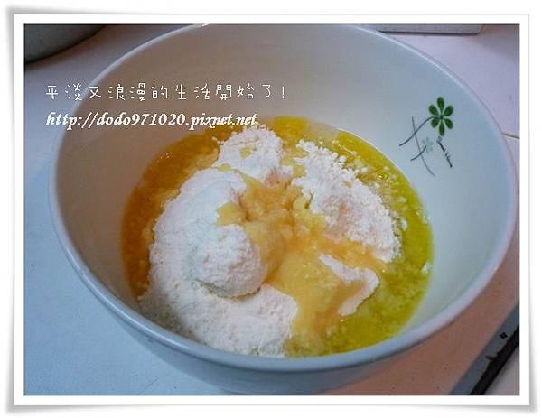 無印良品檸檬蛋糕05.JPG