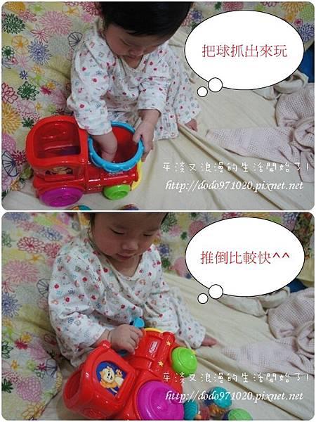 孩之寶-PLAYSKOOL04.jpg