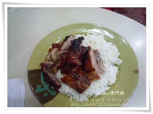 陳光記燒味飯店03.JPG