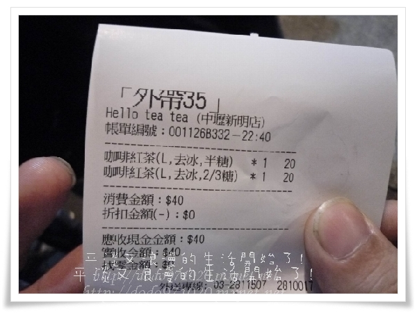 P1040983.JPG