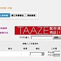 TAAZZ02.JPG