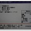 P1060579
