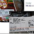 3泡菜鍋02