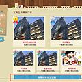 文青排行榜01