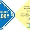 COOLDRY
