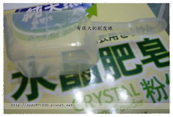 水晶04.JPG