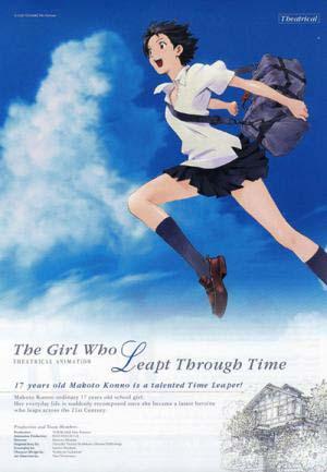 girl-poster001.jpg