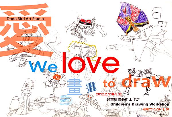 兒童繪畫藝術工作坊png2.png