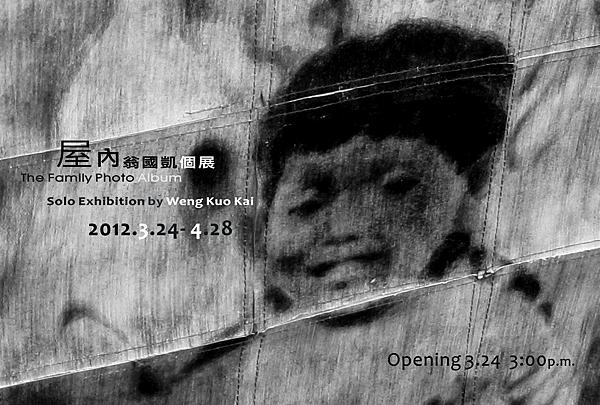 翁國凱個展FB01