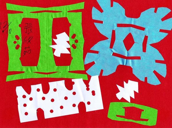 2011-1-5 下午 04-54-08_0017.jpg