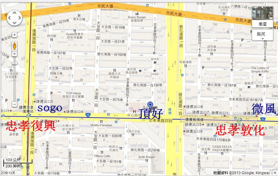 東區 map