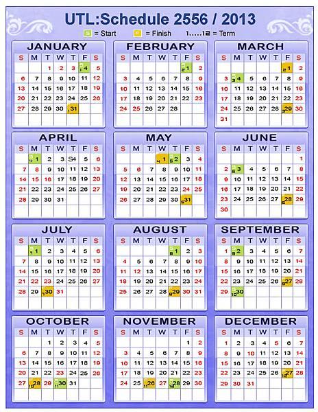 utl calendar_2013
