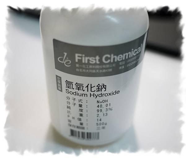 氫氧化鈉.jpg