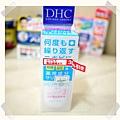DHC化妝水.jpg