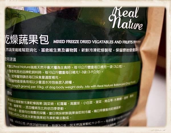 蔬果包說明.jpg