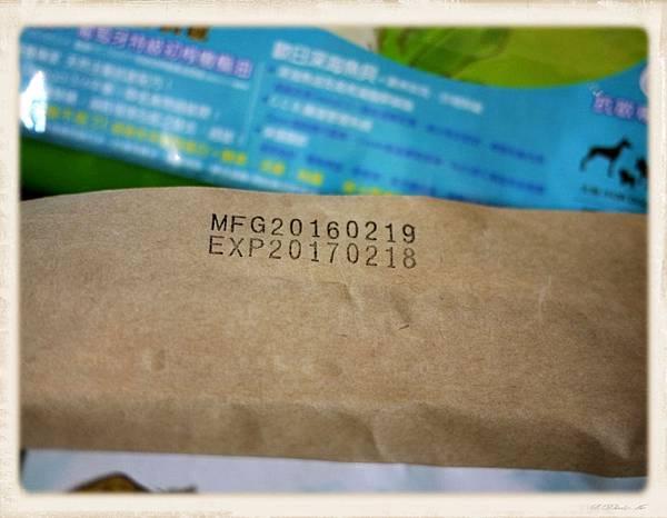 蔬菜包期限.jpg