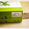 小雞抹茶3.jpg