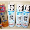肌研化妝水.jpg