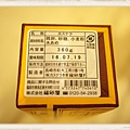 長崎蛋糕2.jpg