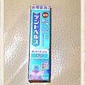 齒膿2.jpg