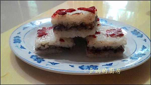 糯米甜糕2.jpg