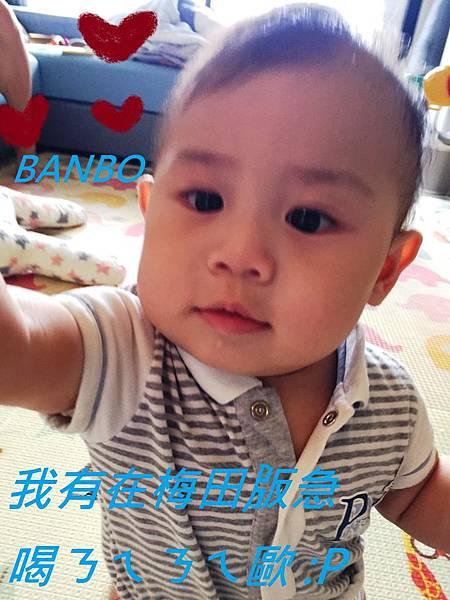 1009 Banbo自拍