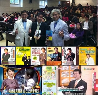 20131123演講照片2