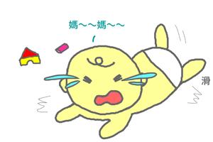 愛牽拖01