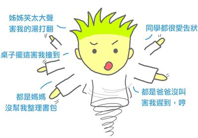 愛牽拖03