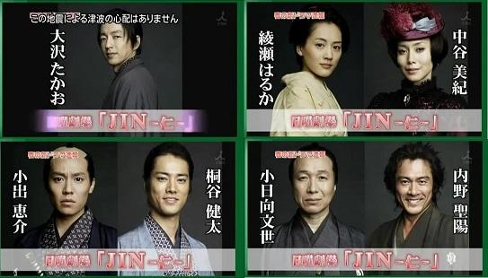 JIN-3 - 複製.jpg