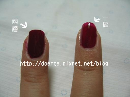 072 (2).JPG