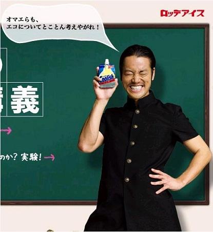 平塚平10.JPG