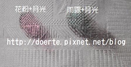 005-2