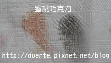 134-1.jpg