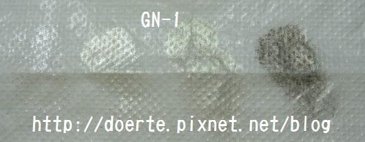 217-1.jpg