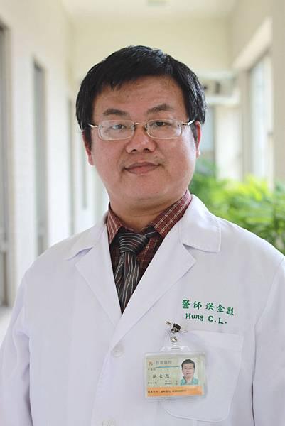 洪金烈醫師