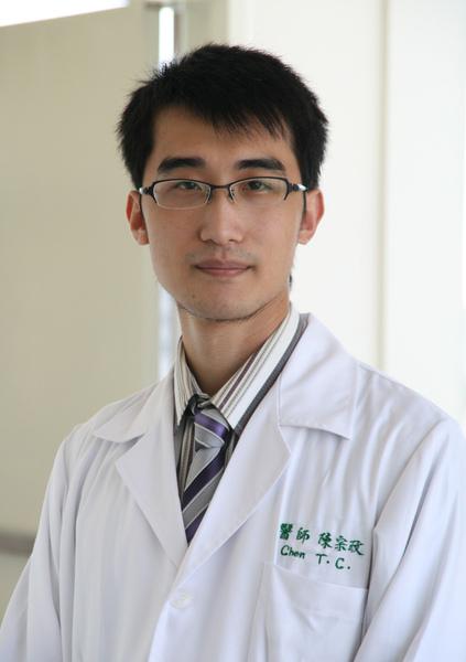 中醫科 陳宗政醫師