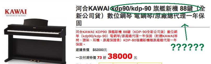 3小新KDP90