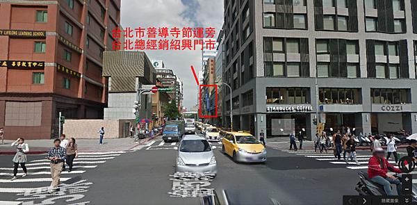 Casio紹興門市