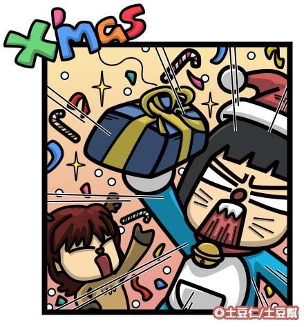 哆啦A豆-耶誕大快樂