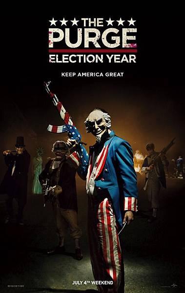 purge_election_year_ver2.jpg