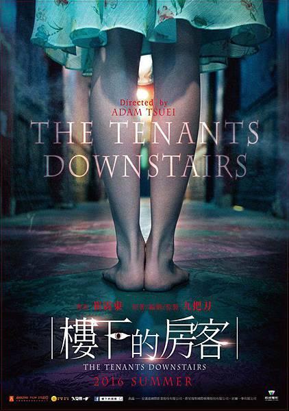 TenantsDownstairs.jpg