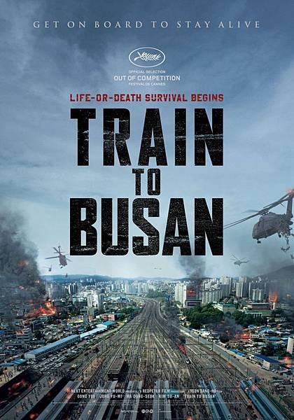 TraintoBusan.jpg
