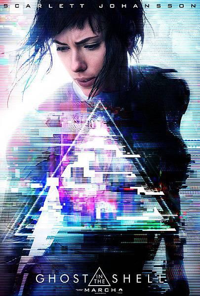 Ghost+in+the+Shell+Teaser+Poster.jpg