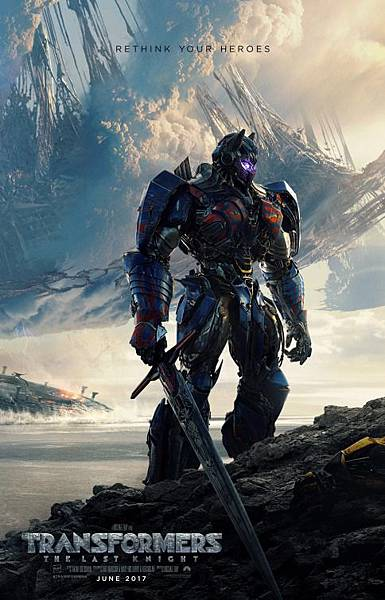 transformers_the_last_knight_ver2.jpg