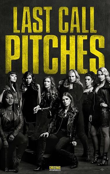 pitch_perfect_three.jpg