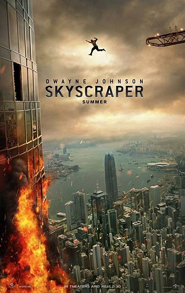 skyscraper_xlg.jpg