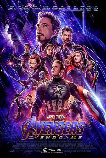 Avengers4Endgame.jpg